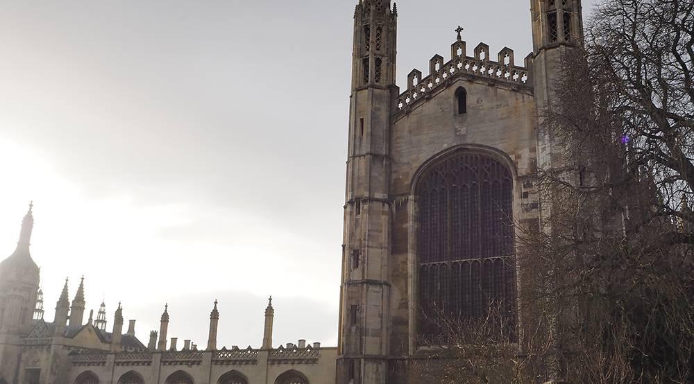 cambridge arch